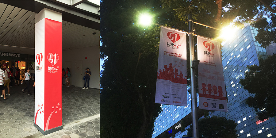 Ndp 2016 for Design agency singapore